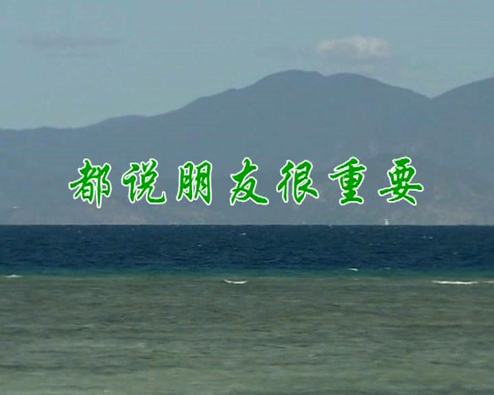 小草诗歌歌曲下载图片